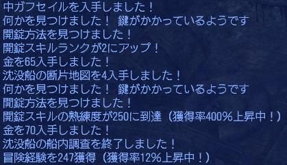 101415 231820