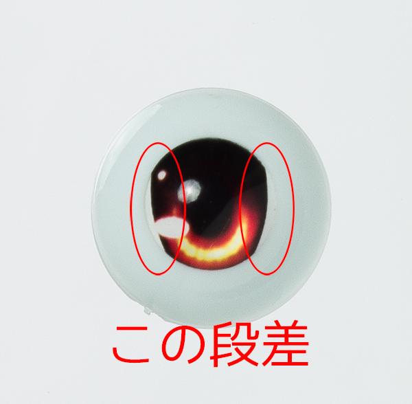 eye04.jpg