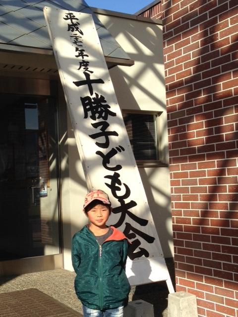 IMG_3489はるきくん金賞