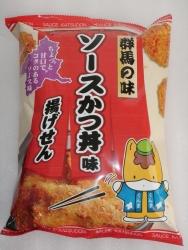 150921お菓子 (2)s
