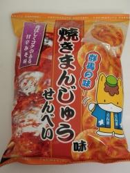 151012お菓子 (2)s