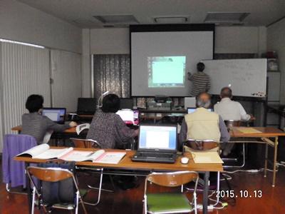 pc教室2015101