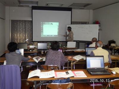 pc教室2015102