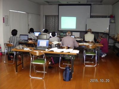 pc教室2015103