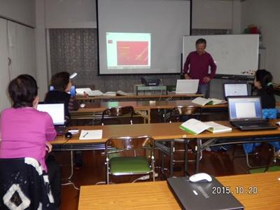 pc教室2015104