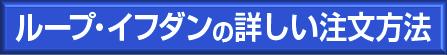 リピート系_006