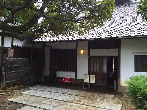 旧小坂順造邸