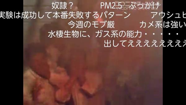 Screenshot_2015-10-25-14-27-44.png