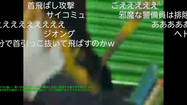 Screenshot_2015-10-25-14-33-25.png