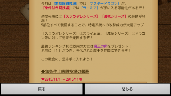 Screenshot_2015-11-01-00-01-38.png