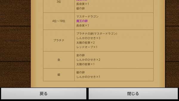 Screenshot_2015-11-01-00-02-46.png