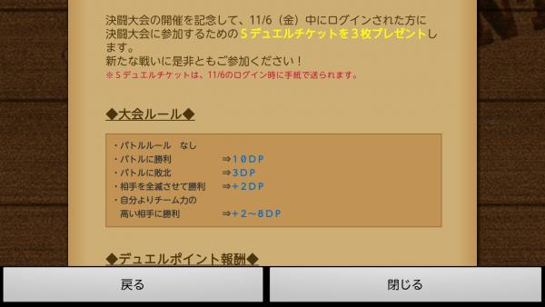 Screenshot_2015-11-04-18-39-56.png