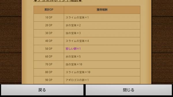 Screenshot_2015-11-04-18-40-08.png