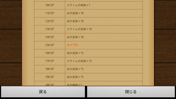 Screenshot_2015-11-04-18-40-22.png