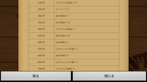 Screenshot_2015-11-04-18-40-49.png
