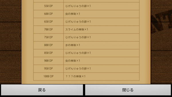 Screenshot_2015-11-04-18-40-57.png
