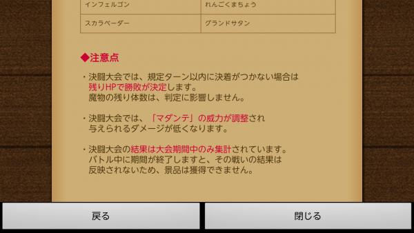Screenshot_2015-11-04-18-41-29.png
