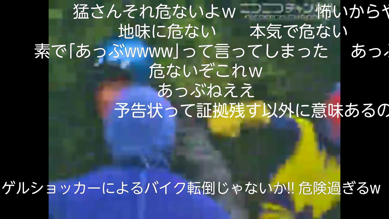 Screenshot_2015-11-08-14-41-35.png