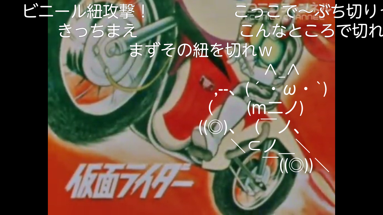Screenshot_2015-11-08-14-47-17.png