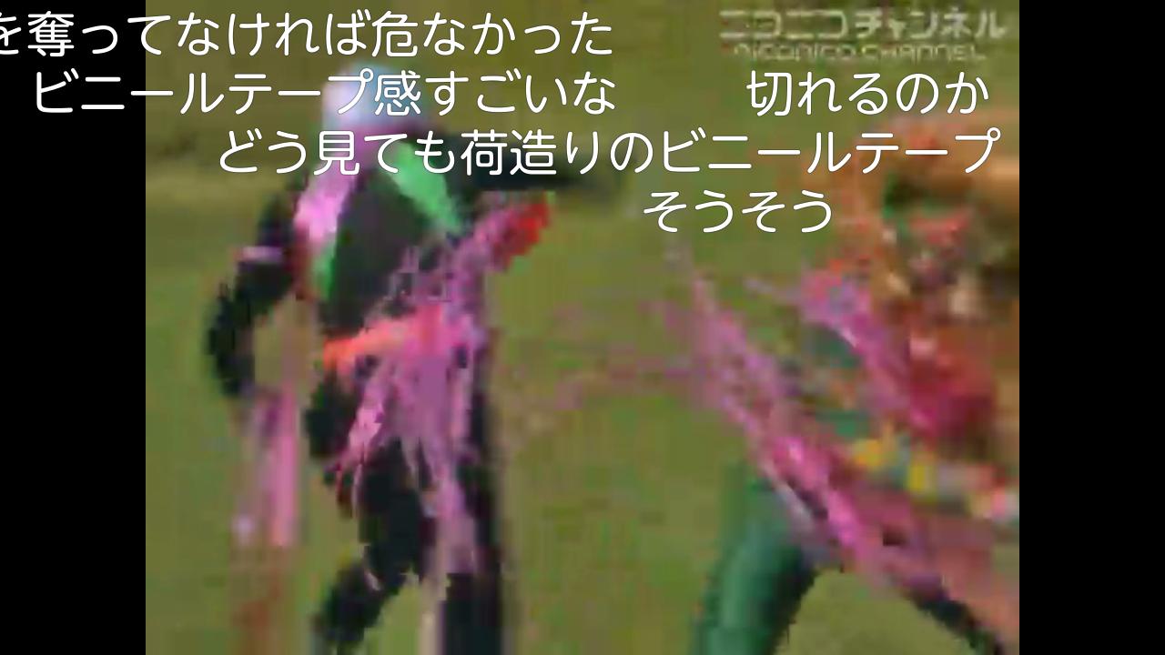 Screenshot_2015-11-08-14-47-54.png