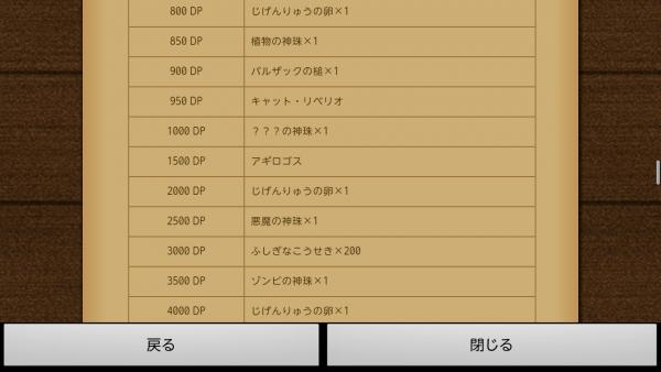 Screenshot_2015-11-18-20-58-11.png