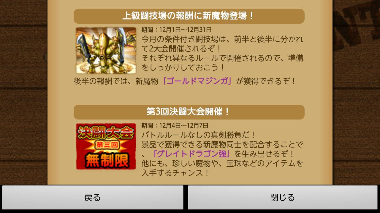 Screenshot_2015-11-30-18-40-11.png
