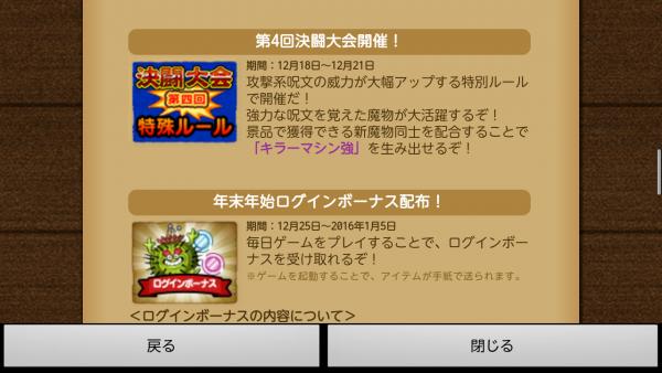 Screenshot_2015-11-30-18-40-55.png