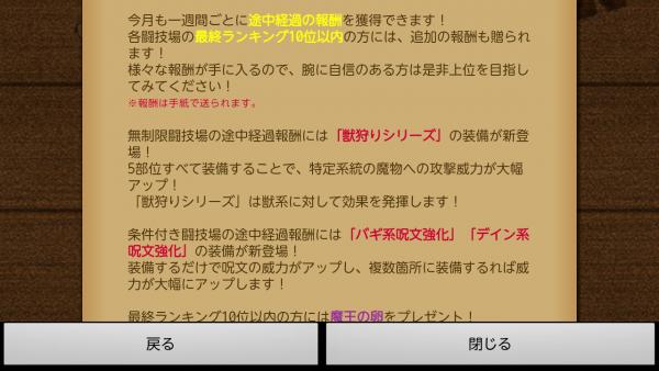 Screenshot_2015-12-01-04-42-49.png