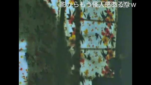 Screenshot_2015-12-06-14-27-37.png
