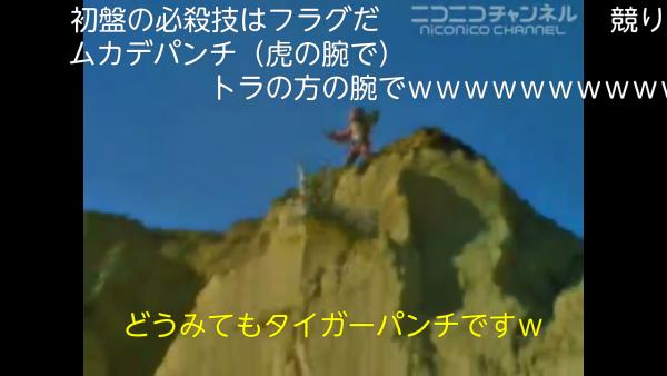 Screenshot_2015-12-06-14-37-44.png