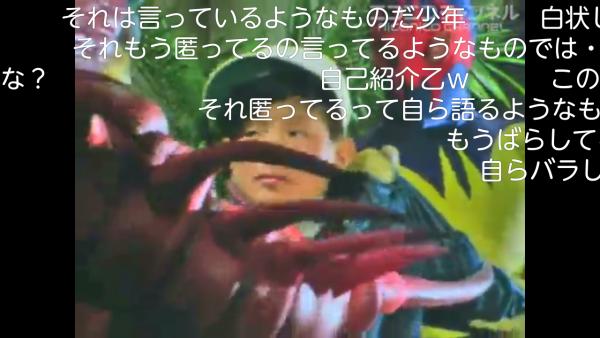 Screenshot_2015-12-06-14-42-04.png