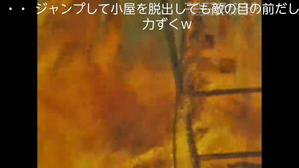 Screenshot_2015-12-06-14-46-11.png