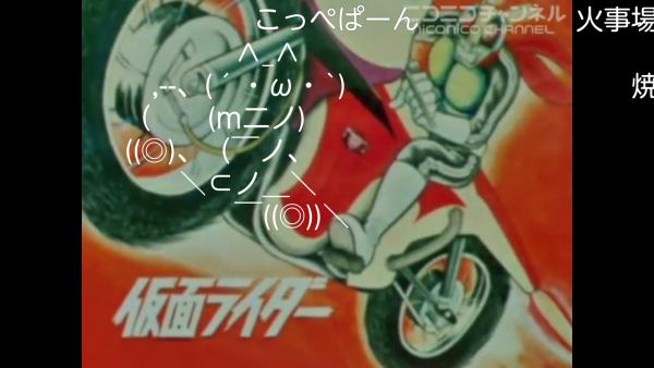Screenshot_2015-12-06-14-46-18.png