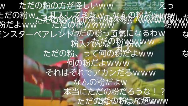 Screenshot_2015-12-06-14-51-48.png