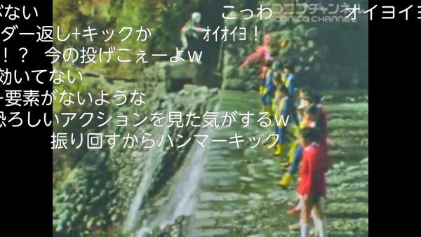 Screenshot_2015-12-06-14-58-31.png