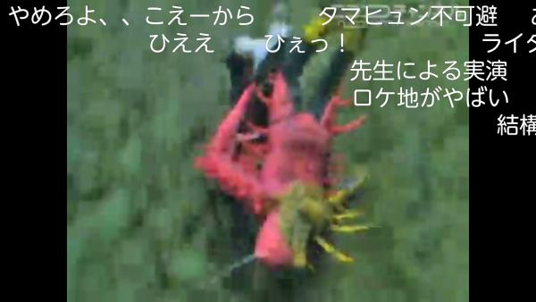 Screenshot_2015-12-06-14-59-22.png