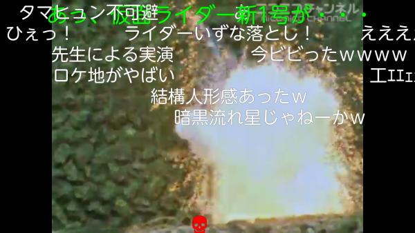 Screenshot_2015-12-06-14-59-41.png