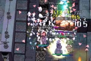 コンバタ屋さん襲撃102