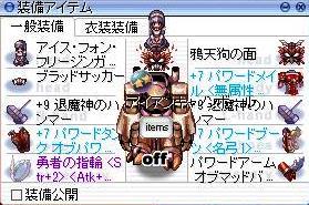 魔神殿ソロ201