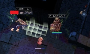 魔道ギア生体3F402