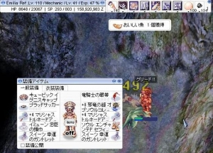 メカ4号始動01