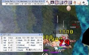 メカ4号始動04