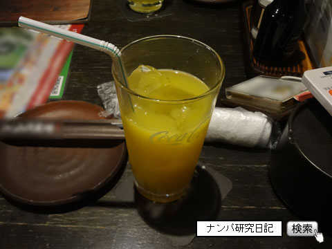 【リアルナンパ】 送別会と無念のリタイア