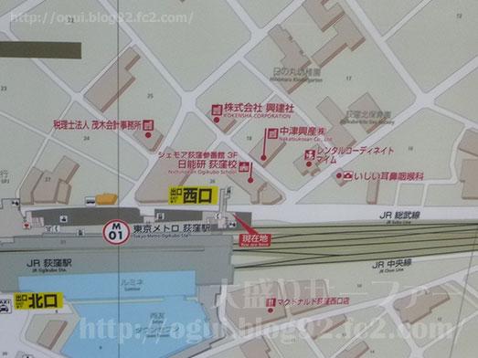 荻窪の中華徳大らんらん炒飯大盛り003