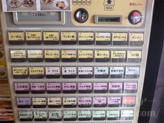 荻窪の中華徳大らんらん炒飯大盛り010