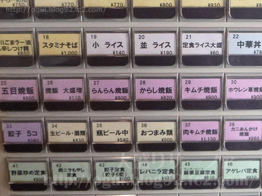 荻窪の中華徳大らんらん炒飯大盛り012