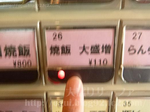 荻窪の中華徳大らんらん炒飯大盛り014