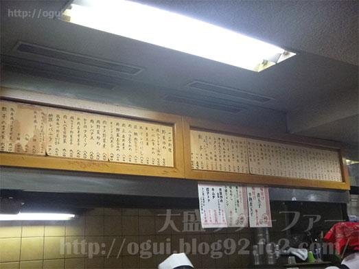 荻窪の中華徳大らんらん炒飯大盛り017