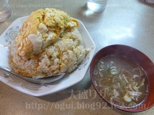 荻窪の中華徳大らんらん炒飯大盛り018