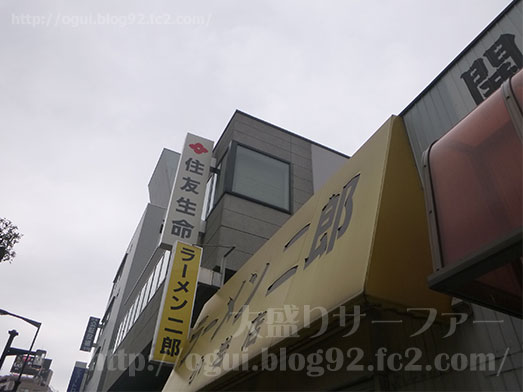 喫茶タクト豚のジュージュー焼き定食047